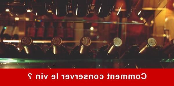 Tutos Cave à vin 50 bouteilles vin – pas cher – séjour