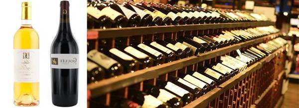 cave a vin de service pas cher
